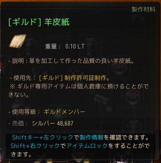 2017-02-22_163677820.jpg