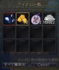 2017-02-23_22879078.jpg