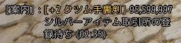 2017-02-23_25312945.jpg