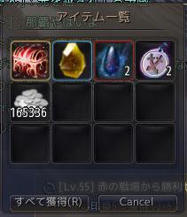 2017-02-27_70038746.jpg