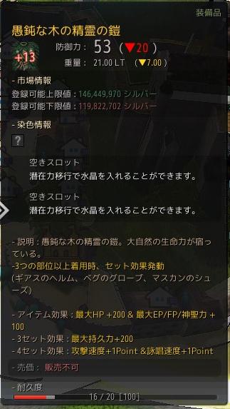 2017-03-02_110822581.jpg