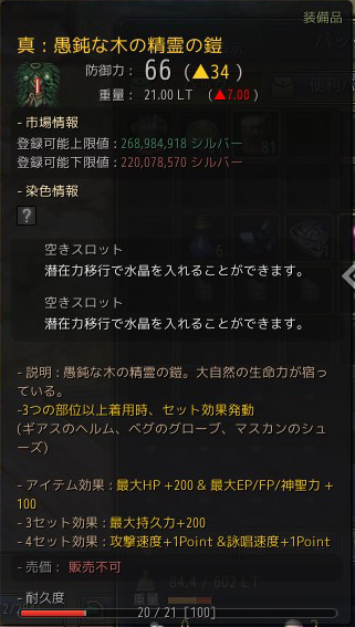 2017-03-02_114116911.jpg