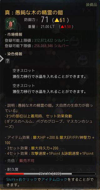 2017-03-04_121381648.jpg