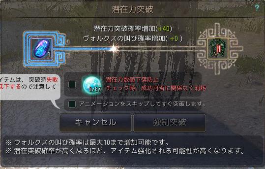 2017-03-04_121574935.jpg