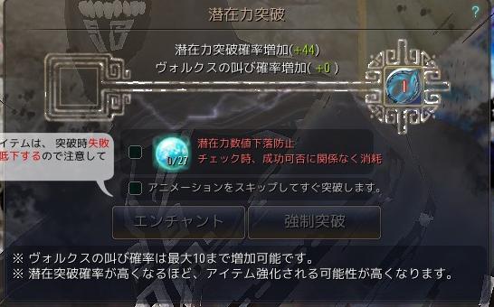2017-03-04_122095618.jpg