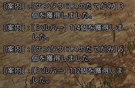 2017-03-04_88912085.jpg