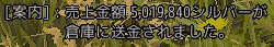 2017-03-04_96047455.jpg