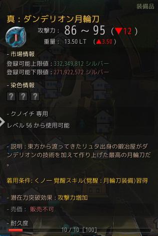 2017-03-05_200365101.jpg