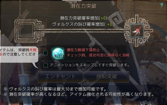 2017-03-07_397401663.jpg