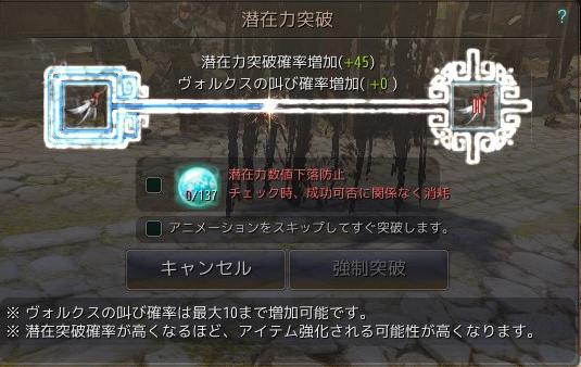 2017-03-07_398505531.jpg