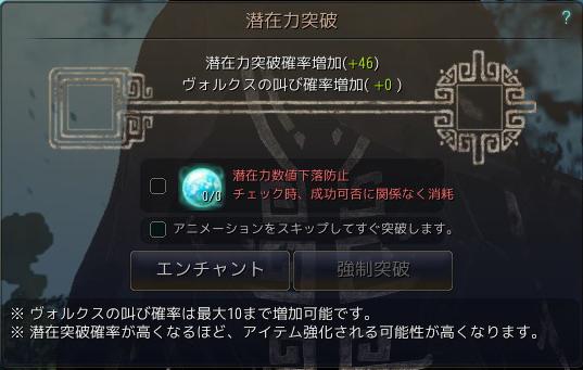 2017-03-07_398524265.jpg