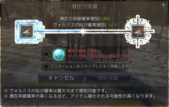 2017-03-07_399555619.jpg