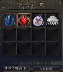 2017-03-10_100402766.jpg