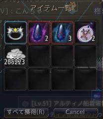 2017-03-10_100525437.jpg