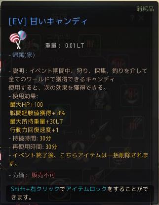 2017-03-12_2050239.jpg