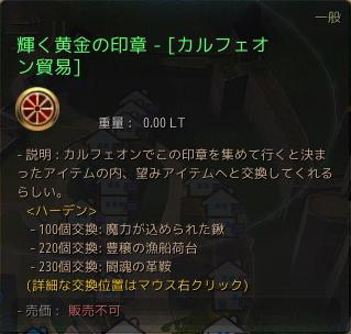 2017-03-13_76735696.jpg