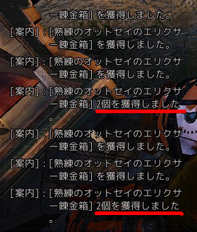2017-03-15_257673528.jpg
