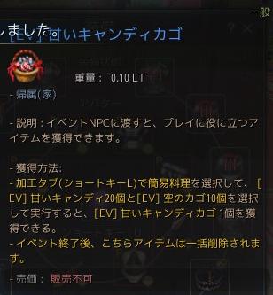 2017-03-17_50078351.jpg
