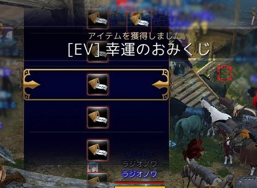 2017-03-23_37253980.jpg
