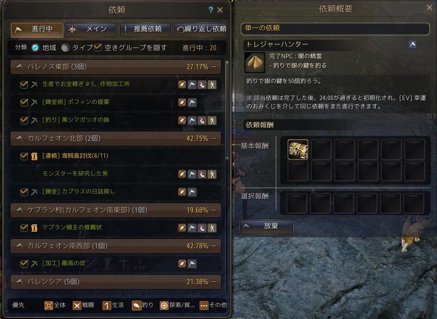 2017-03-23_37300169.jpg