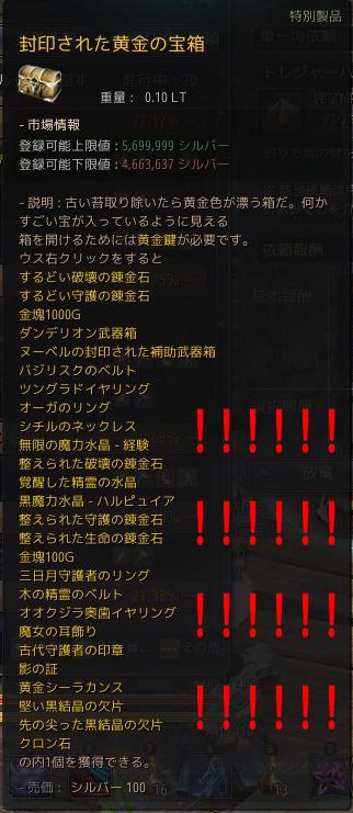 2017-03-23_37352534.jpg