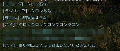 2017-03-23_37526991.jpg