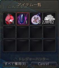 2017-03-23_91325891.jpg