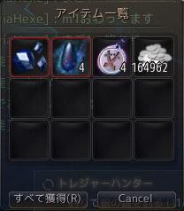 2017-03-23_93896105.jpg