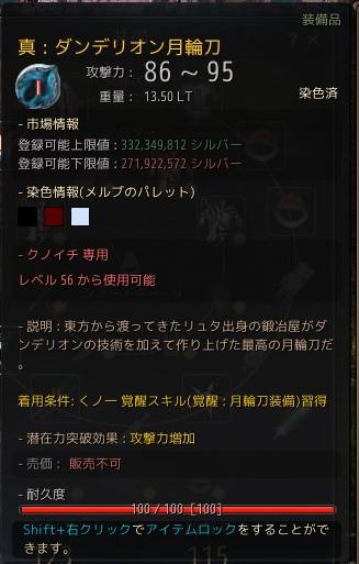 2017-03-26_107353175.jpg