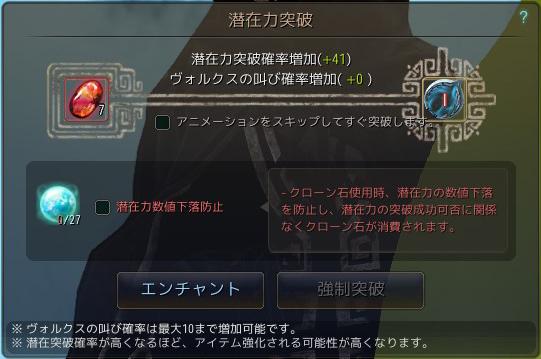 2017-03-26_107956878.jpg
