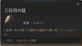2017-03-28_12554949.jpg