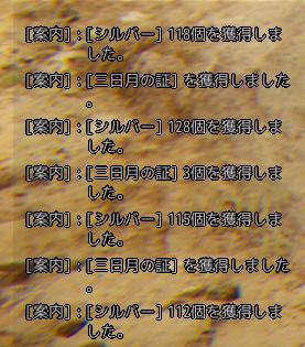 2017-03-28_58758462.jpg