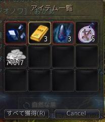 2017-03-29_106168114.jpg