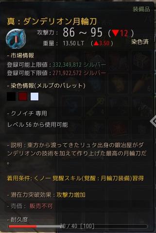 2017-03-30_145677311.jpg