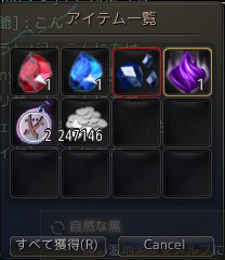 2017-03-30_168014362.jpg