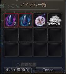 2017-03-30_170218122.jpg