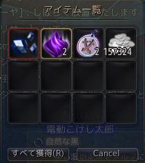2017-03-30_172272696.jpg