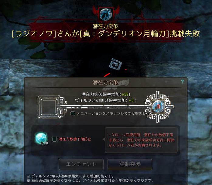 2017-03-30_196882682.jpg