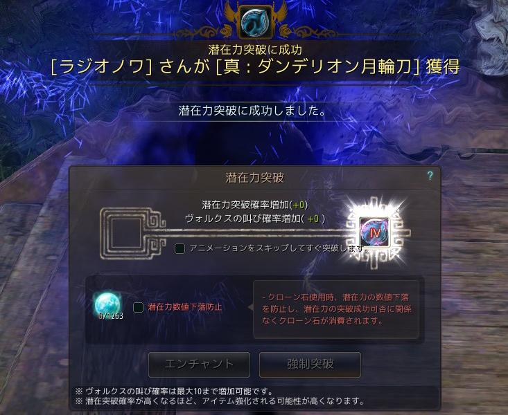 2017-03-30_198141801.jpg
