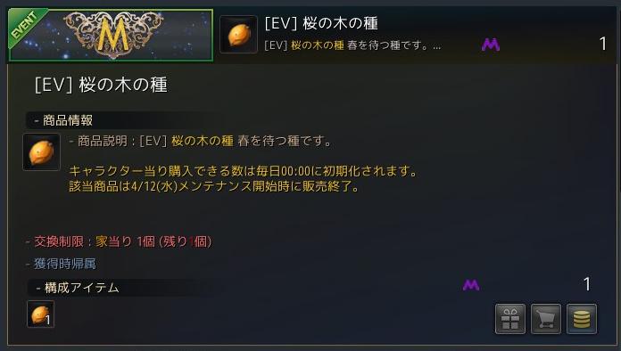 2017-04-04_268407656.jpg
