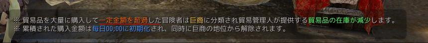 2017-04-04_2876243762112.jpg