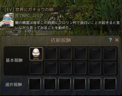 2017-04-05_3044496.jpg