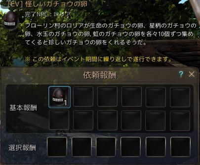 2017-04-05_5552453.jpg
