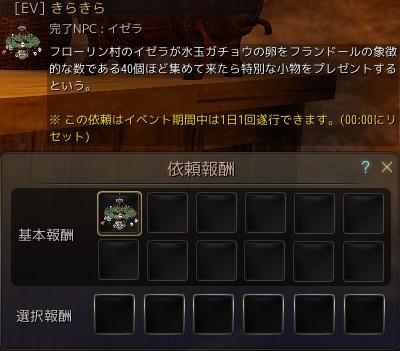 2017-04-05_5600635.jpg