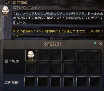 2017-04-05_5646985.jpg