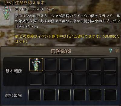 2017-04-05_5657868.jpg