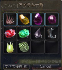 2017-04-08_113616134.jpg