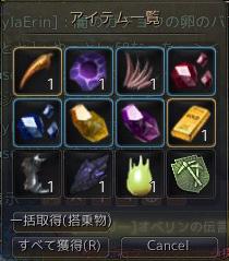 2017-04-08_119211439.jpg