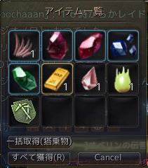 2017-04-08_159539854.jpg