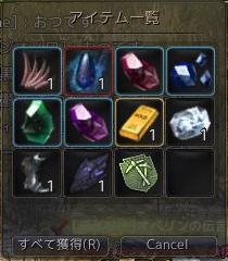 2017-04-08_167195864.jpg